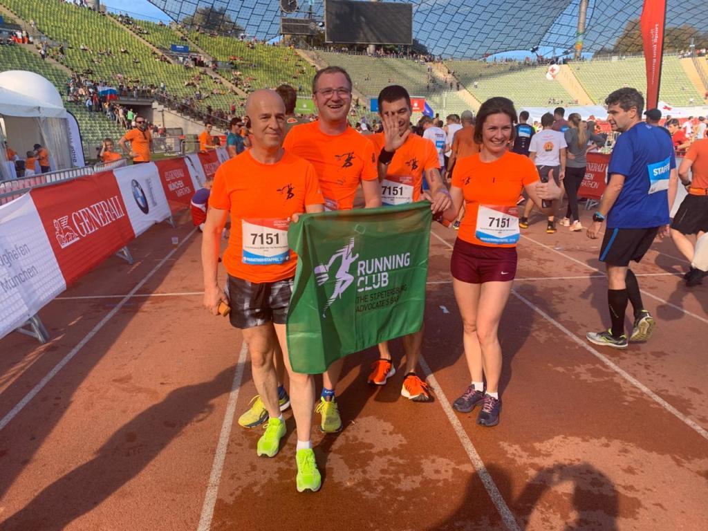 Управляющий партнер бюро принял участие в Мюнхенском марафоне